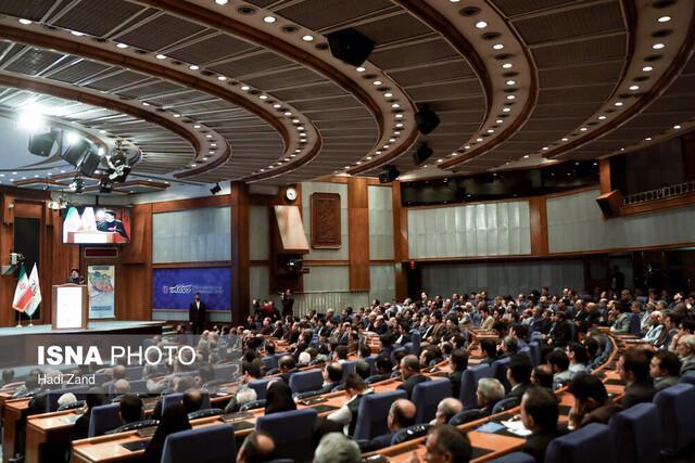برگزاری دومین نشست سرمایه گذاری فناوری 8 کشور اسلامی در آذر