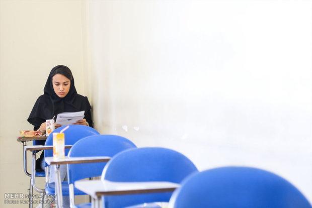 المپیاد دانش آموزی سلول های بنیادی برگزار می گردد