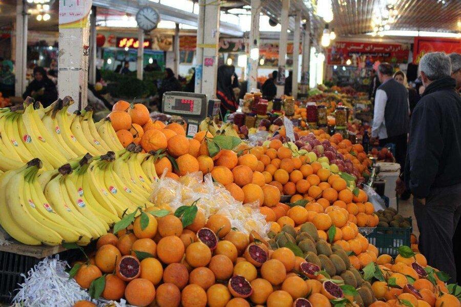 خرید اینترنتی میوه شب عید