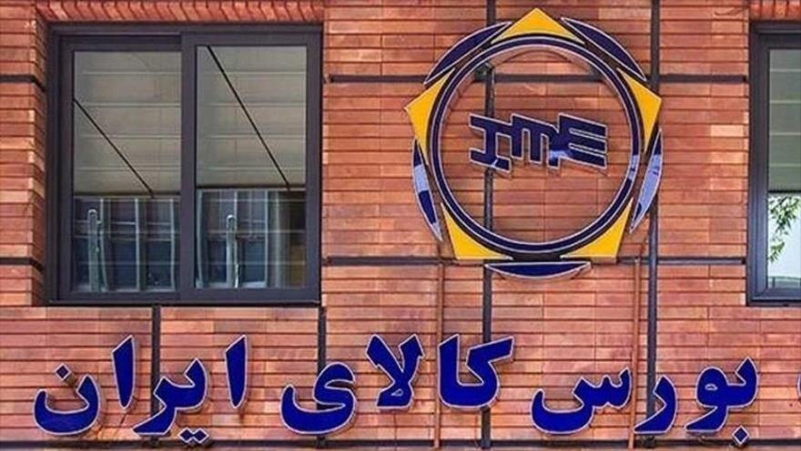 بورس کالای ایران بین المللی می گردد