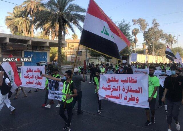 تظاهرات عراقی ها برای اخراج سفیر ترکیه و تحریم این کشور