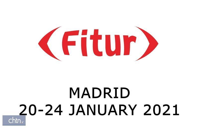 ابلاغ پروتکل های بهداشتی در برگزاری نمایشگاه فیتور اسپانیا