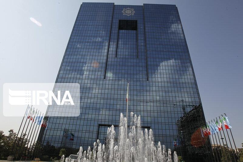 خبرنگاران نتیجه حراج اوراق بدهی دولتی اعلام شد