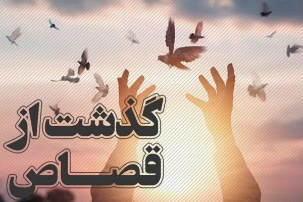 رهایی 2 محکوم به قصاص از دار مجازات در زنجان