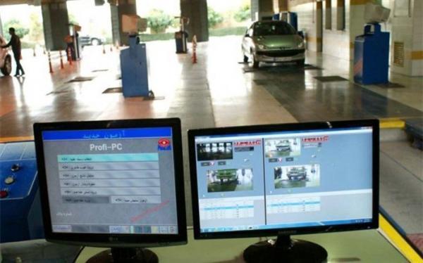 ساعت کاری مراکز معاینه فنی شهر تهران در اردیبهشت اعلام شد