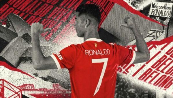 فروش پیراهن رونالدو رکورد زد، 32 میلیون پوند در 12 ساعت